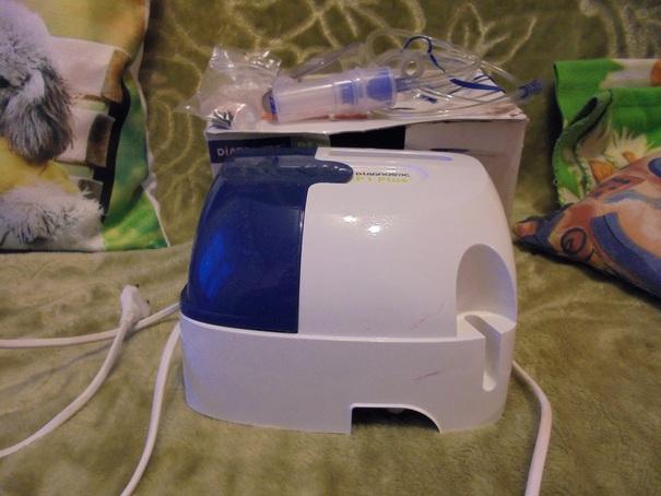 Inhalator DIAGNOCTIC P 1 Plus